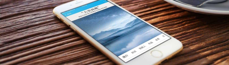 Smartphone, Bildschirmkampf: Smartphone vs. Desktop